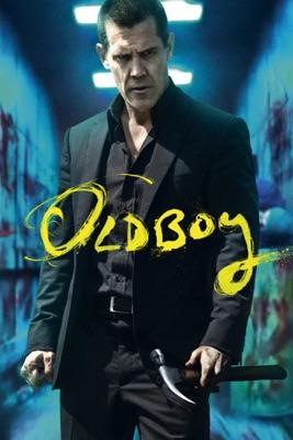 Jaquette dvd Oldboy