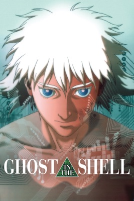 Jaquette dvd Ghost In The Shell