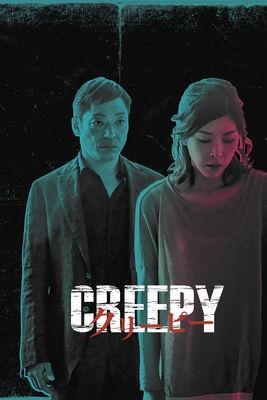 Télécharger Creepy (クリーピー)