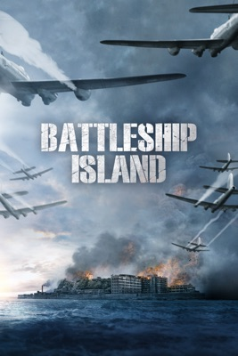 Télécharger Battleship Island