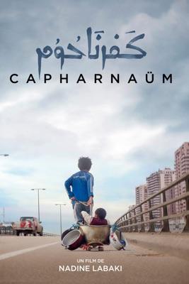 Télécharger Capharnaüm