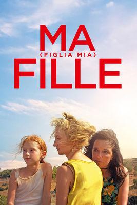 Jaquette dvd Ma Fille (Figlia Mia)