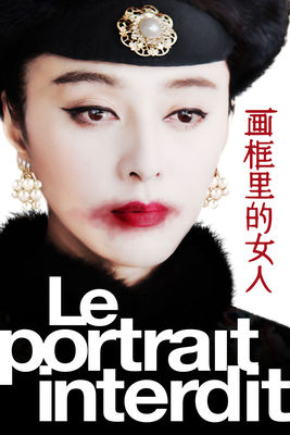 DVD Le Portrait Interdit