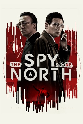 DVD The Spy Gone North
