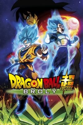Jaquette dvd Dragon Ball Super Broly (VOST)
