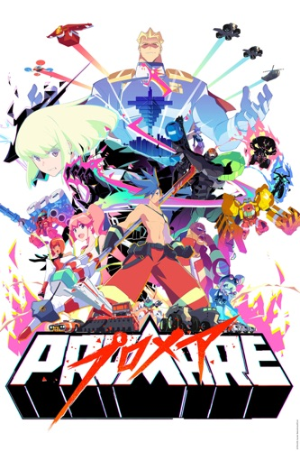 Télécharger Promare (プロメア)