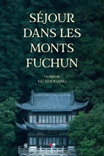 DVD Séjour Dans Les Monts Fuchun