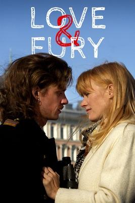 Love & Fury en streaming ou téléchargement
