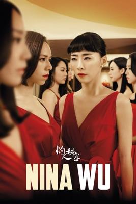 Télécharger Nina Wu ou voir en streaming