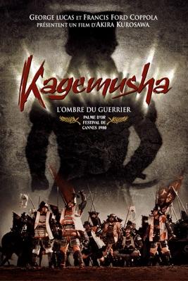 Jaquette dvd Kagemusha, L'ombre Du Guerrier