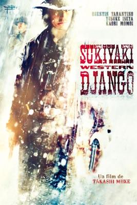 Jaquette dvd Sukiyaki Western Django