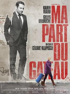 Jaquette dvd Ma Part Du Gâteau