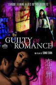 Télécharger Guilty of Romance