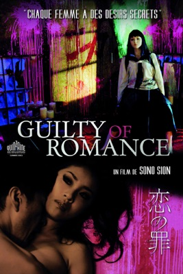 Télécharger Guilty Of Romance (VOST)