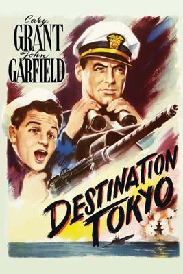 DVD Destination Tokyo