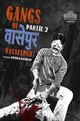 Télécharger Gangs of Wasseypur : 2ème partie