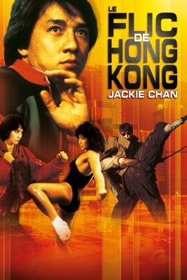 Le Flic De Hong Kong en streaming ou téléchargement