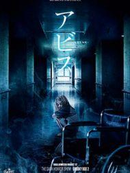 DVD The GazettE: HALLOWEEN NIGHT 17 The DARK HORROR SHOW SPOOKY BOX 2 ABYSS LIVE AT 10.30 TOYOSU PIT TOKYO