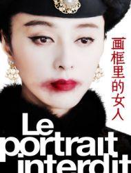DVD Le Portrait Interdit