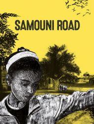DVD Samouni Road