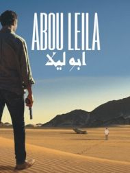 DVD Abou Leila (آبو ليلة)