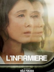DVD L'infirmière (2020)