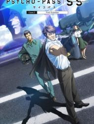 DVD Psycho-Pass: Sinners Of The System Case 2 First Guardian (サイコパス)