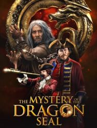 DVD The Mystery Of The Dragon Seal : La Légende Du Dragon