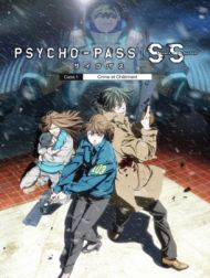 DVD Psycho-Pass: Sinners Of The System Case 1 Crime Et Châtiment (サイコパス)