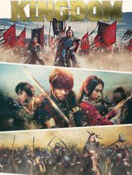 DVD Kingdom