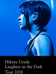 DVD Hikaru Utada Laughter In The Dark Tour 2018