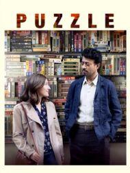 DVD Puzzle