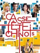 Télécharger Casse-tête Chinois