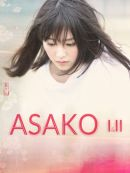 Télécharger Asako I & II