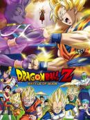 Télécharger Dragon Ball Z : Battle Of Gods