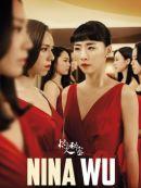 Télécharger Nina Wu