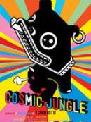 Télécharger Cosmic Jungle