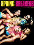 Télécharger Spring Breakers (VOST)