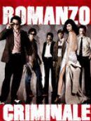 Télécharger Romanzo criminale (VF)