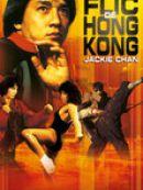Télécharger Le Flic De Hong Kong
