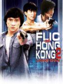 Télécharger Le Flic De Hong Kong 2