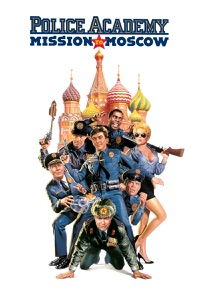 Télécharger Police Academy: 7 Film Collection