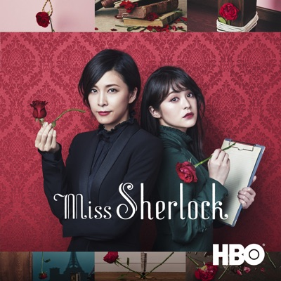 Miss Sherlock, Season 1 torrent magnet