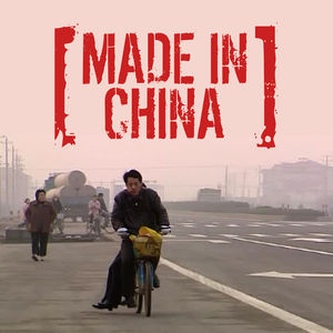 Made in China torrent magnet
