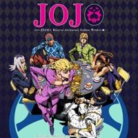 JoJo's Bizarre Adventure Season 4 Volume 1 Golden Wind à télécharger