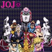 JoJo's Bizarre Adventure, Season 4, Vol. 2: Golden Wind à télécharger