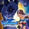 Télécharger Blue Dragon, Season 1, Vol. 2