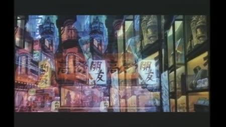 Akira streaming