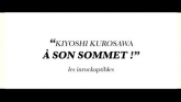 Au Bout Du Monde streaming
